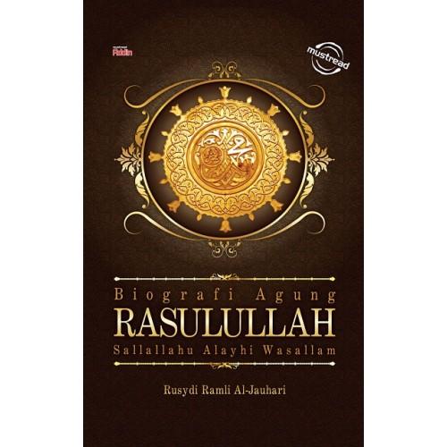 buku+biografi+agung+rasulullah+bukuonline2u+must read2-500x500