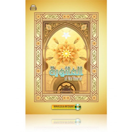 buku+mathurat+inteam+publishing+bukuonline2u-500x500