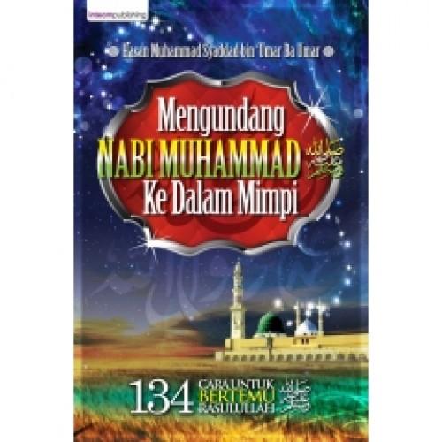 BUKU+Mengundang+Nabi+Muhammad+S+.+A+.+W+Ke+Dalam+Mimpi+Inteam-500x500