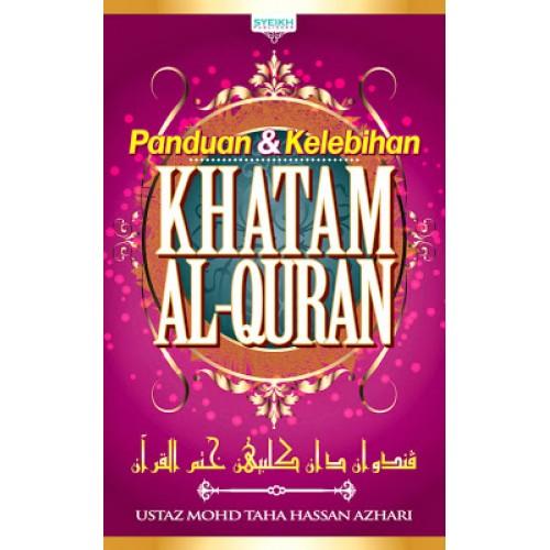 buku+panduan+khatam+alquran+int-500x500