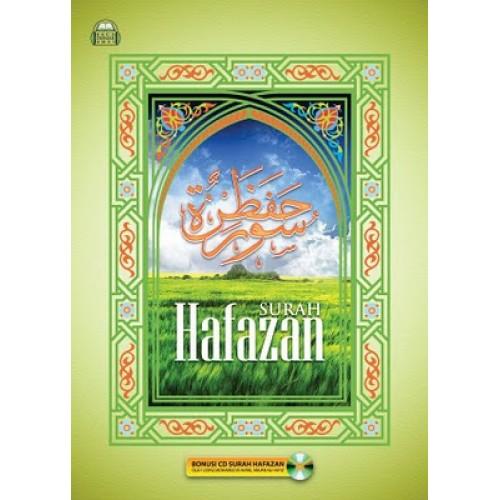 buku+Surah+Hafazan+inteam+publishing+bukuonline2u-500x500