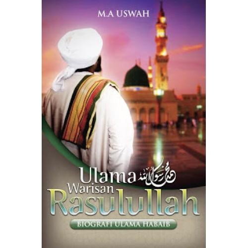 buku+Ulama+Warisan+Rasulullah+inteam+publishing-500x500