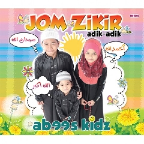 cd+jom+zikir+adik+adik+inteam-500x500