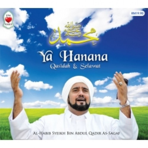 cd+ya+hanana+inteam-500x500