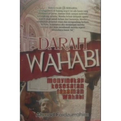 what is a wahhabi? essay Essay on spread of islam  this essay will look at the abovementioned pillars, what they are and how they form part of the quest to.