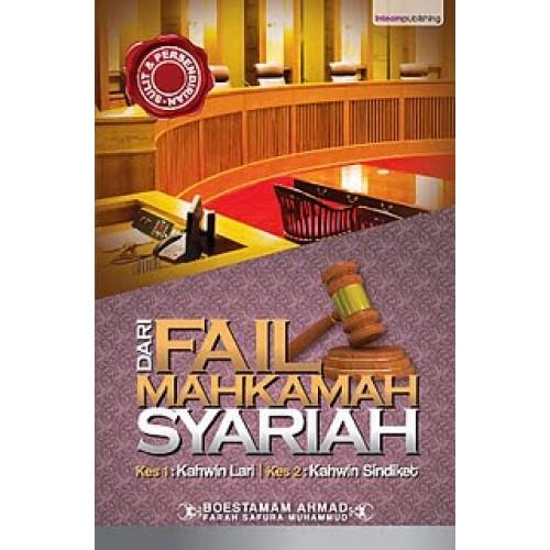 Dari Fail Mahkamah Syariah-500x500