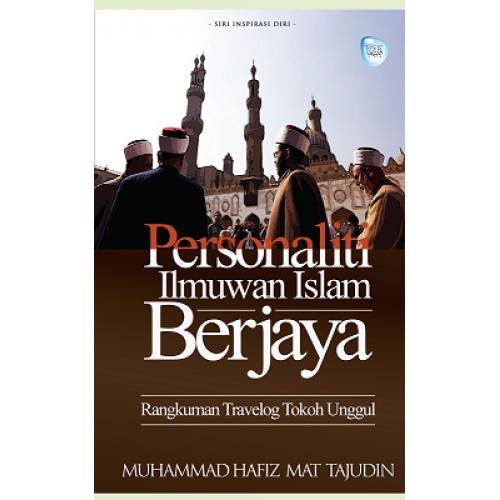 PersonalitiIslam-01-500x500