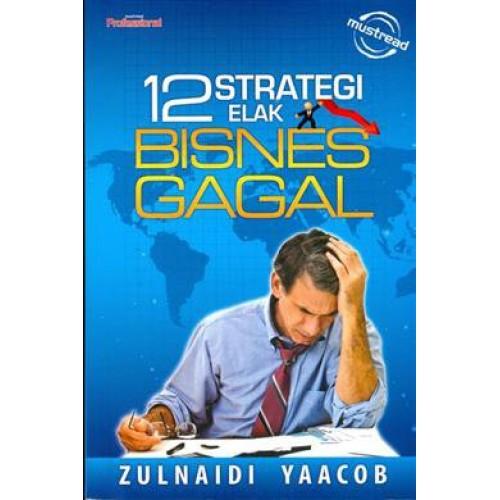 12+Strategi+Elak+Bisnes+Gagal+must+read+19.90-500x500