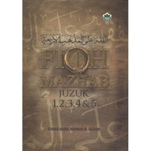 buku_jahabersa_fiqh_4_mazhab_220_bukuonline2u-500x500