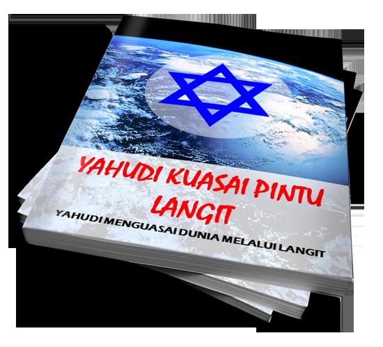 Yahudi (T)