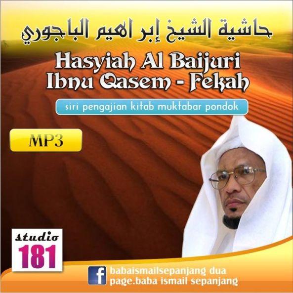 HASYIAH AL-BAIJURI