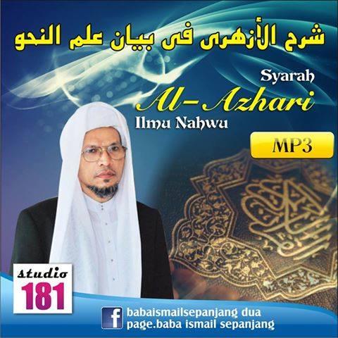 syarah al-azhari