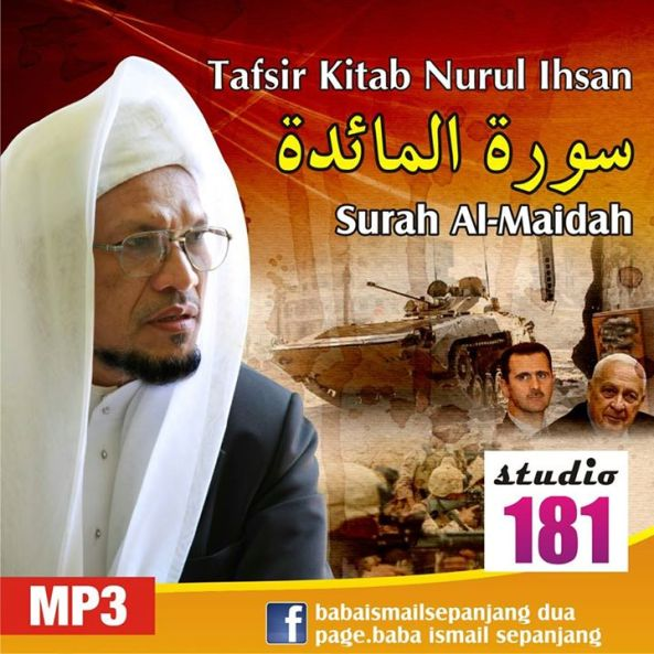 surah al-maidah