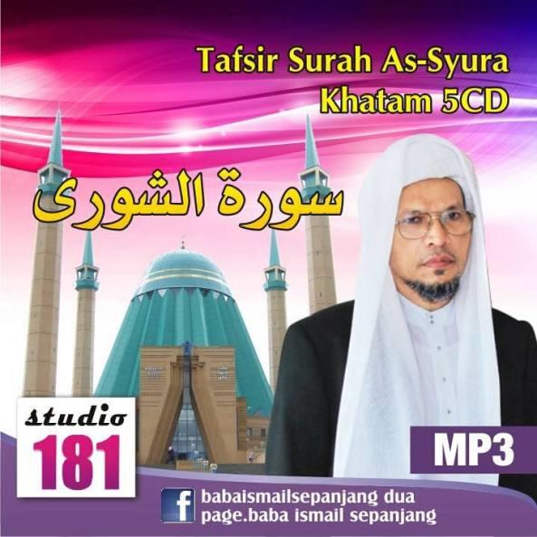 surah al-syura