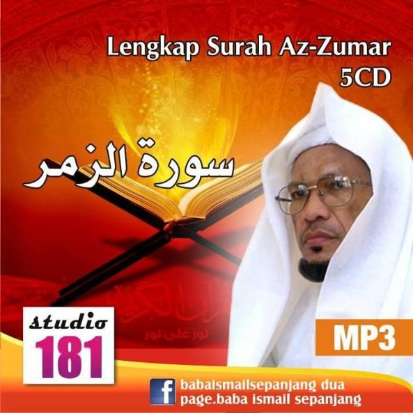 surah al-zumar