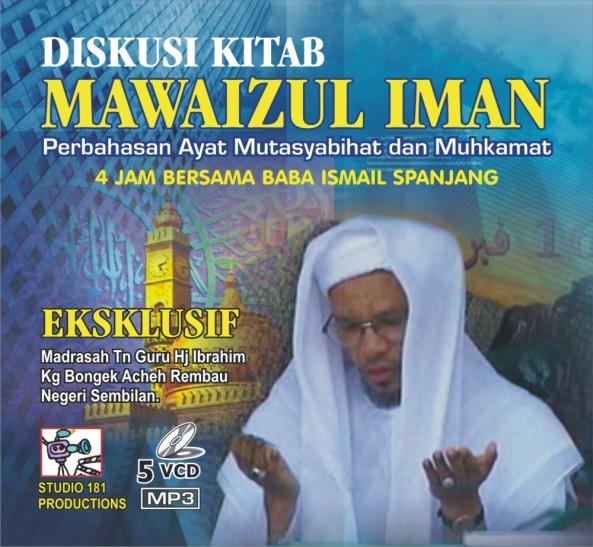 MAWAIZ VCD