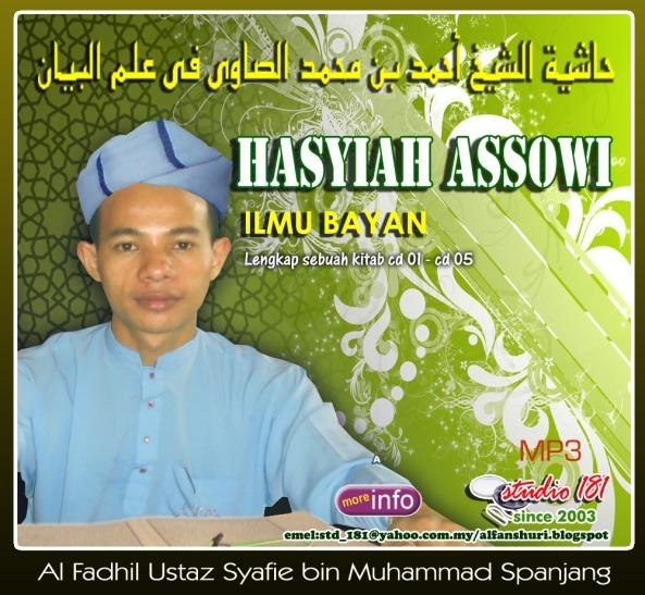 Hasyiah Al-Sowi