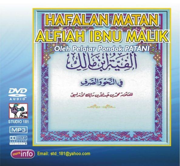 matan alifiyah