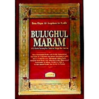 bulughul maram-350x350