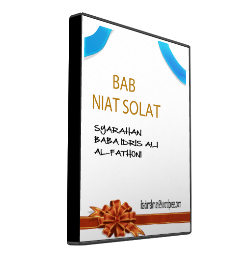 cover3d bab niat solat
