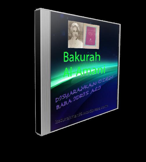 cover3d_bakuroh