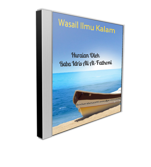 cover3d_wasail
