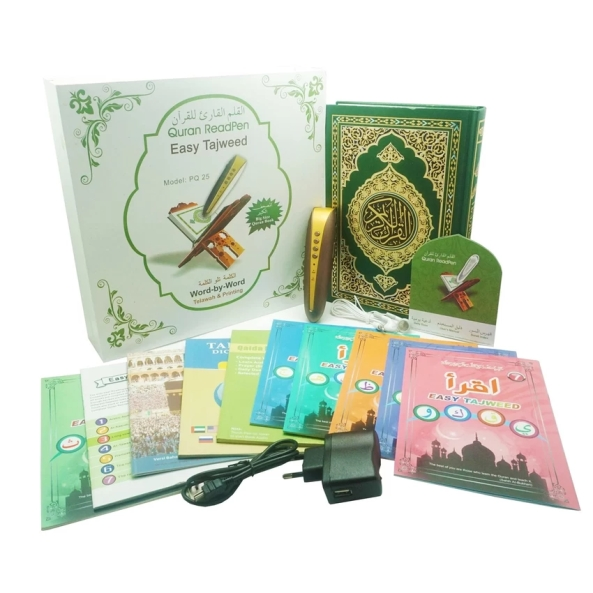 digital-al-quran-readpen-pq-25-big-size-6182-2801721-1-webp-zoom