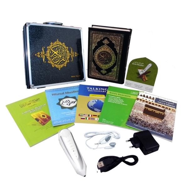 read-pen-al-falah-digital-quran-4250-3556628-c9d2466747b72ece360004fbcaf84242-webp-zoom